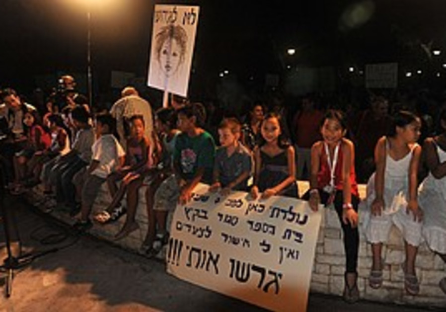 Foreign Workers' kids at a protest in Tel Aviv