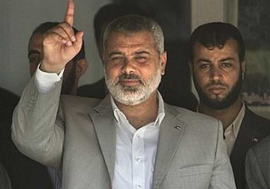 Haniyeh sends salary back to Ramallah government