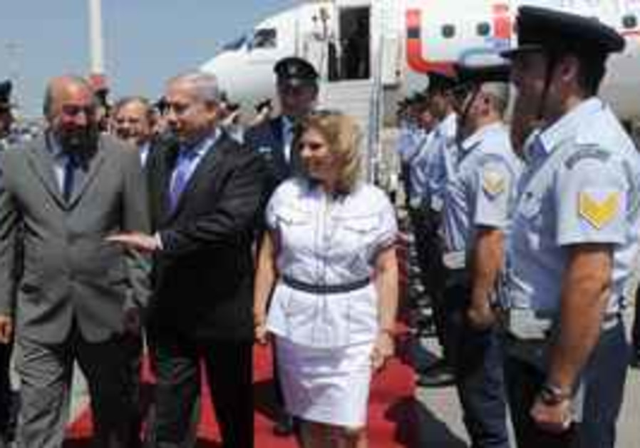 Visit of Prime Minister Benjamin Netanyahu in Athens, Greece.
