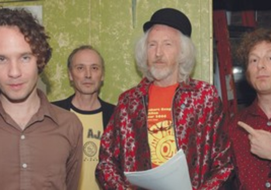 DAEVID ALLEN (third from left) and his 'aggressive political, anti-capitalist rock band' University