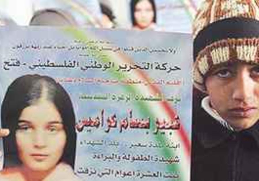 Abir Aramin (on poster) died in Anata, 4 km. northeast of Jerusalem.