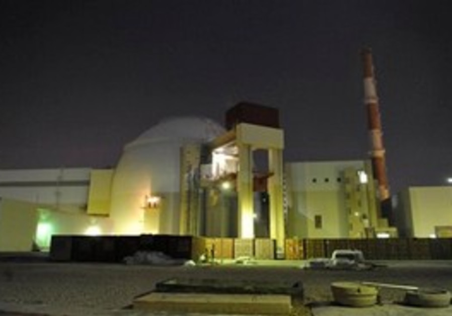 FILE - In this photo released by the semi-official Iranian Students News Agency (ISNA), the reactor