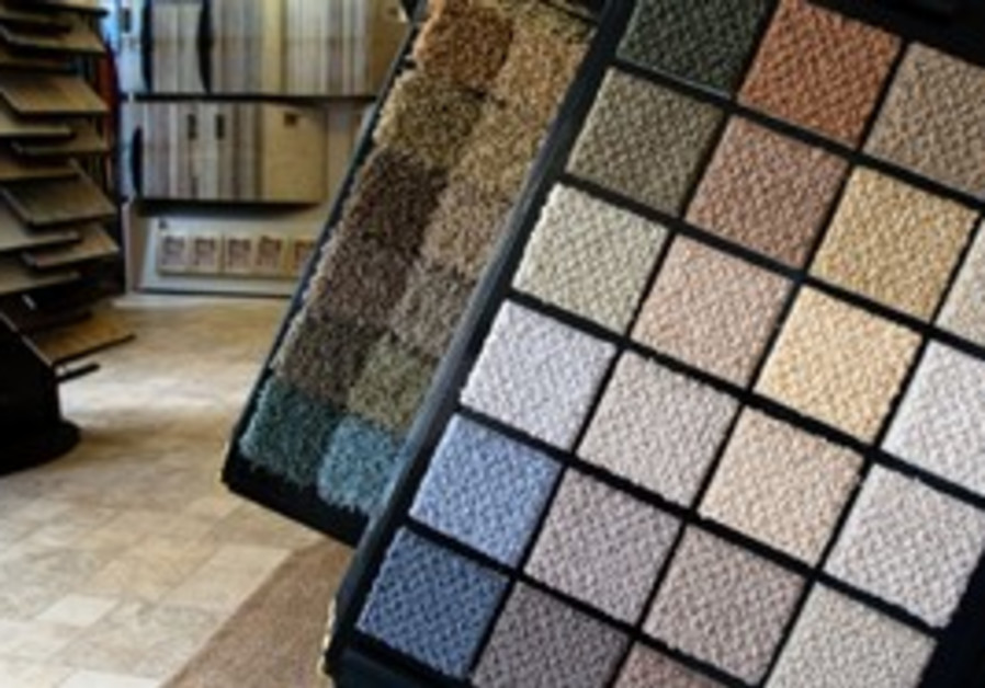 Flooring store in Israel