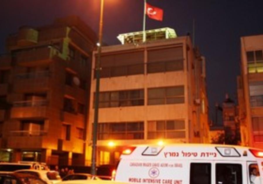 The Turkish embassy during the standoff with Palestinian gunman Nadim Injaz.