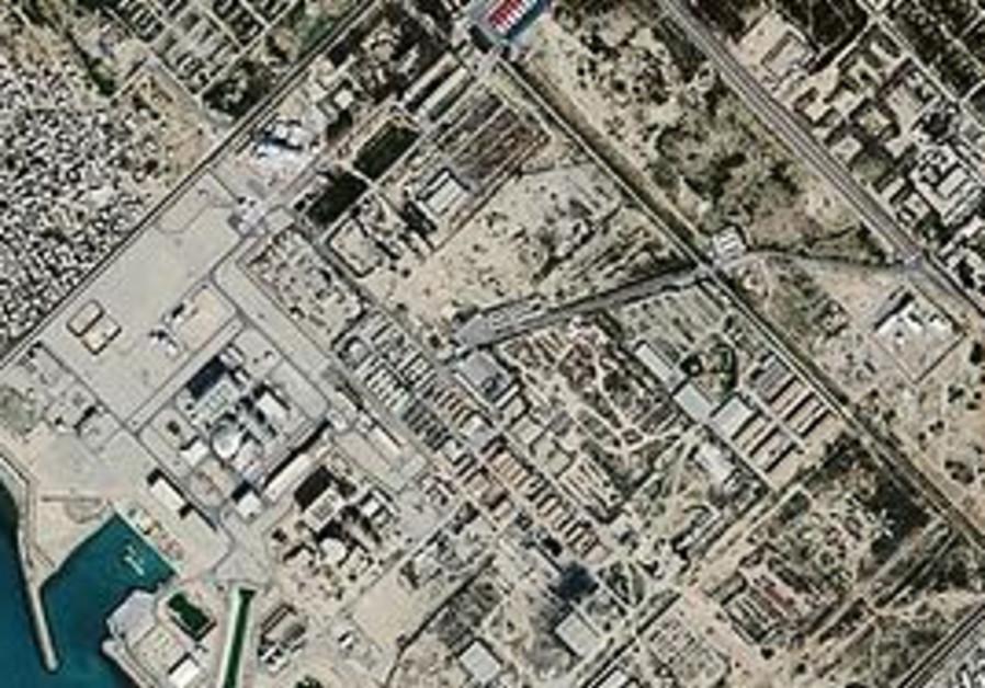 Half-meter resolution satellite image of Bushehr Reactor