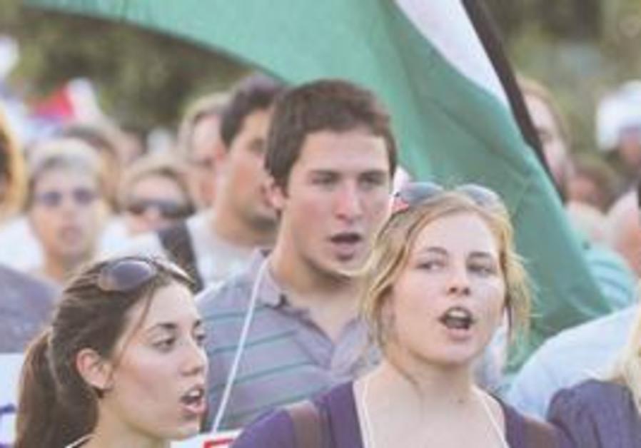 Protesters gather in Tel Aviv (illustrative photo)