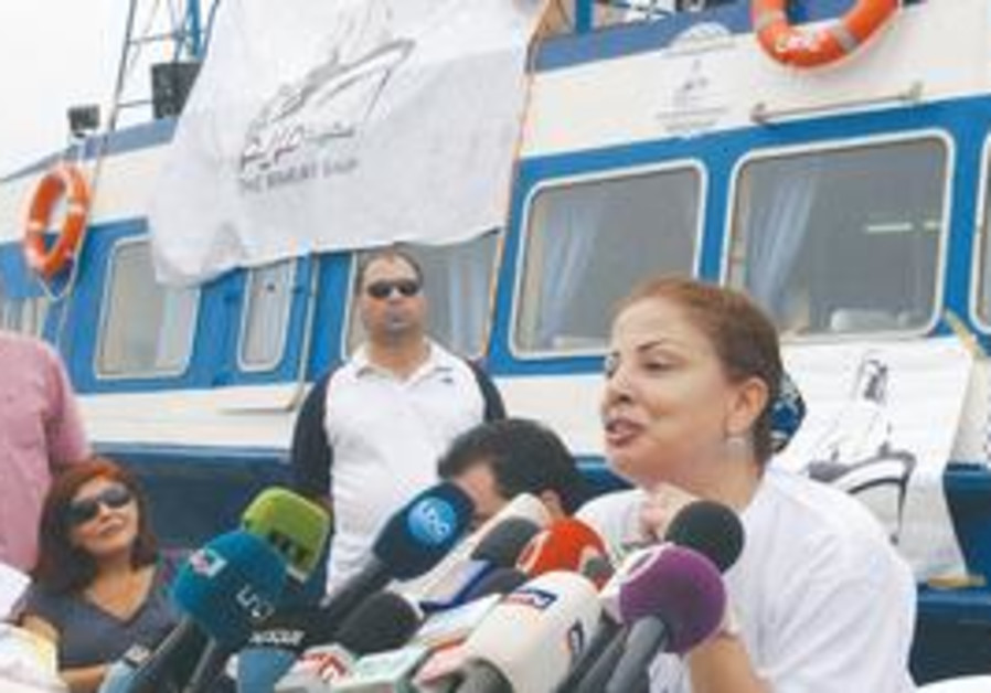SAMAR AL-HAJJ, organizer of a Lebanese effort to break the blockade of Gaza, meets the press at Trip