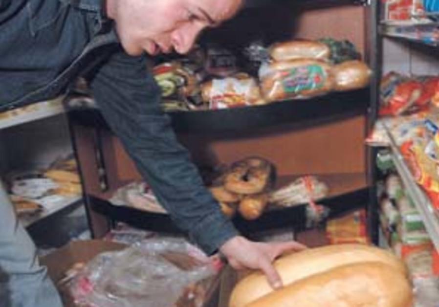 bread biz 88 298