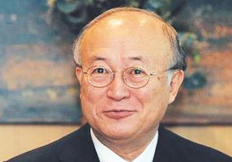 IAEA head Yukia Amano