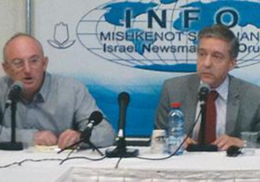 MK Arye Eldad andYossi Beili former Meretz MK n