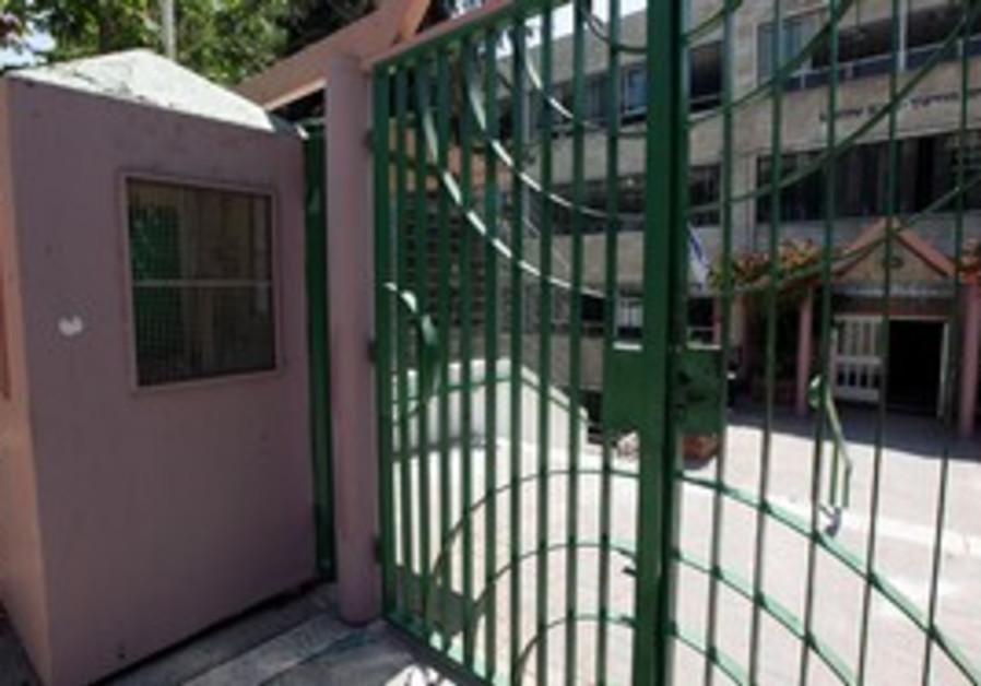School in Jerusalem.