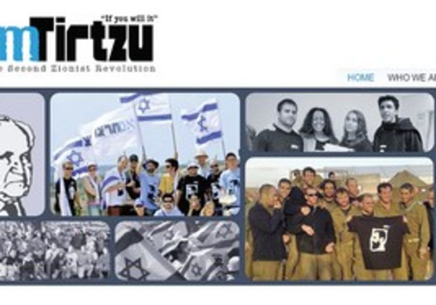 SCREENSHOT FROM the website of Im Tirtzu which uses Theodor Herzl's depictions as part of its logo.