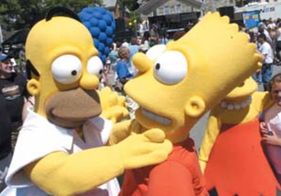 Simpsons 88 298