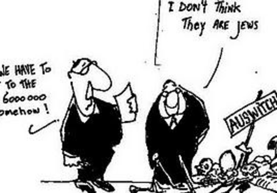 One of the cartoons published on the AEL site.