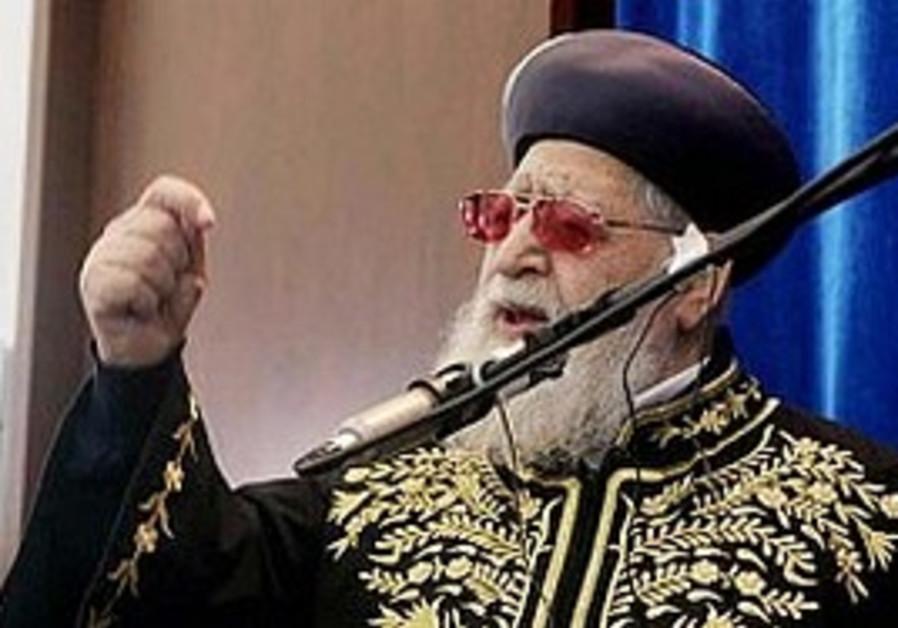 Rabbi Ovadia Yosef
