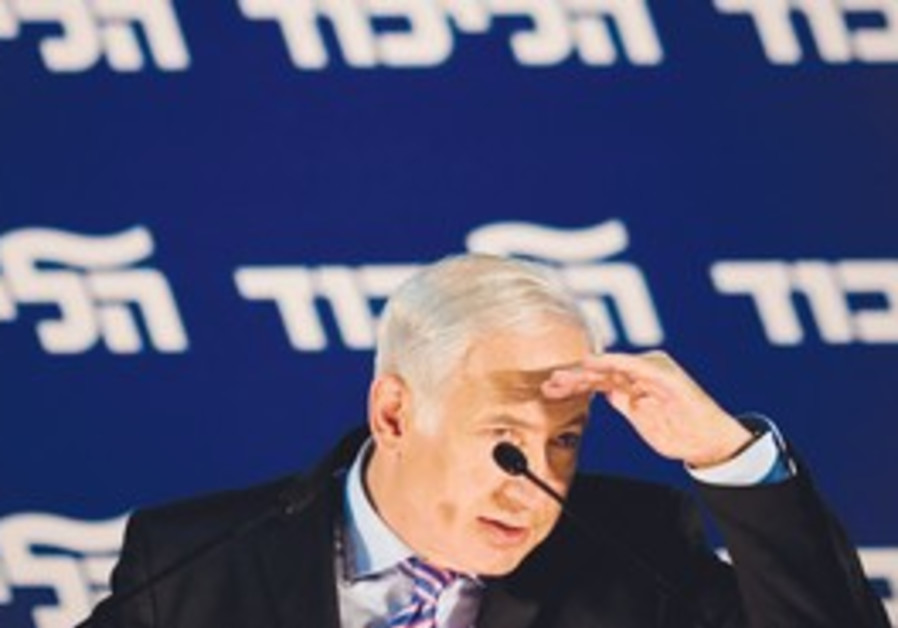 PRIME MINISTER Binyamin Netanyahu speaks to Likud Party members.