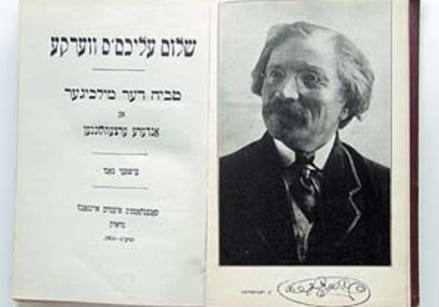 yiddish land 88 298