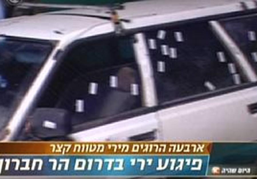 The car shot at near Kiryat Arba
