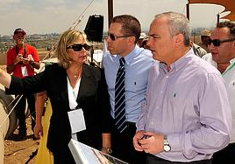Ministers at the Ariel Sharon Park site