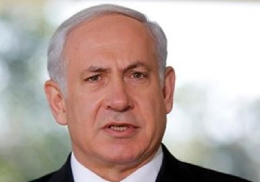 Prime Minister Benyamin Netanyahu speaks t