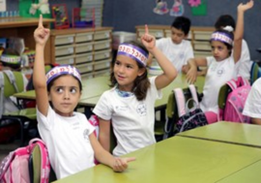 Children at the first day of classes.