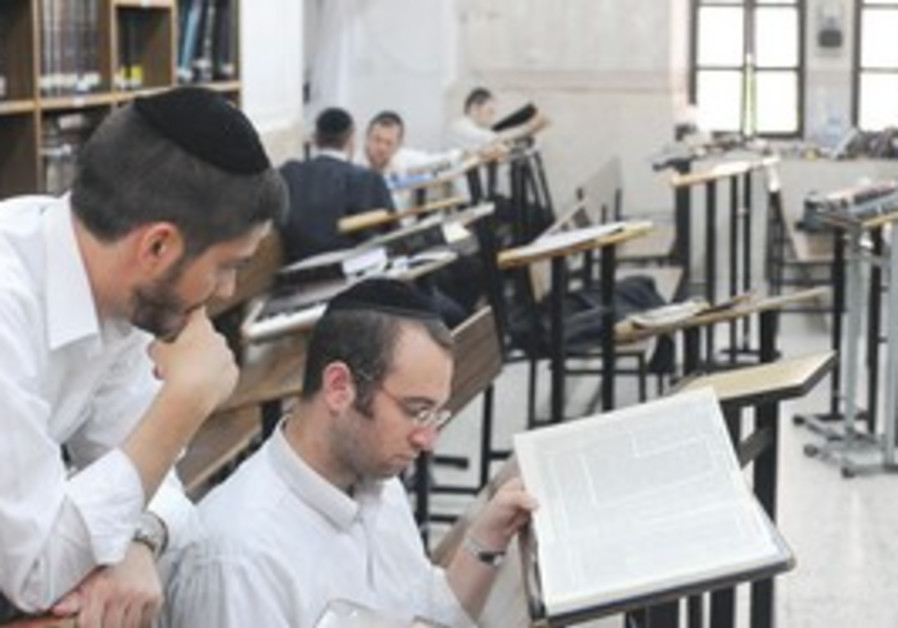Illustrative photo - Yeshiva students study