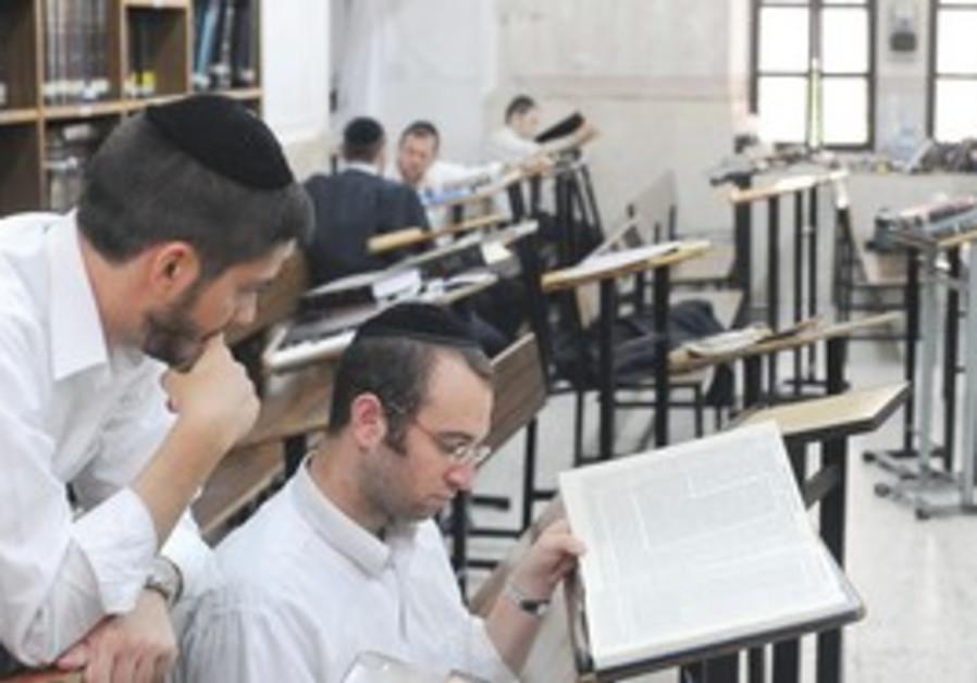 Illustrative photo - Yeshiva students study