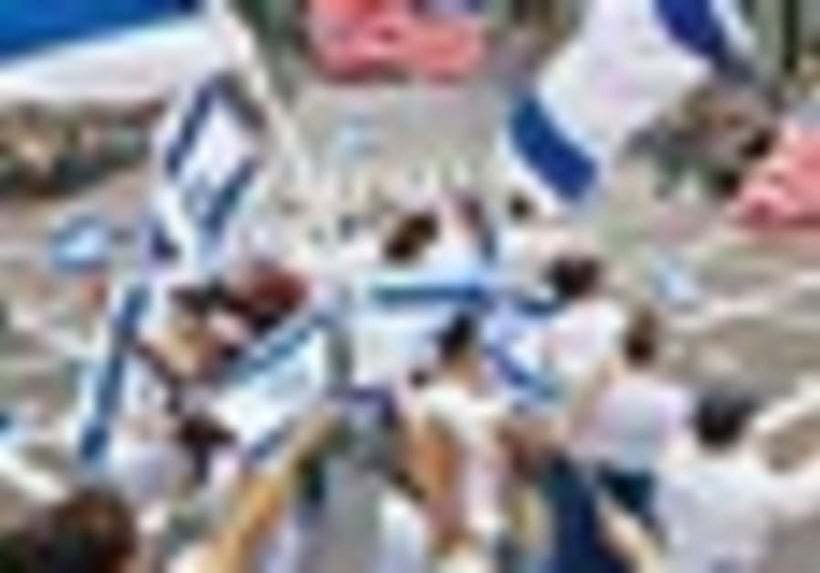 American Jews wave Israeli flags
