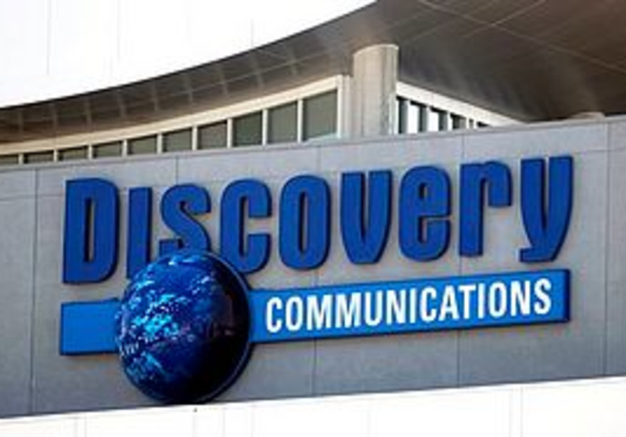 Discovery Channel headquarters in Silver Spring