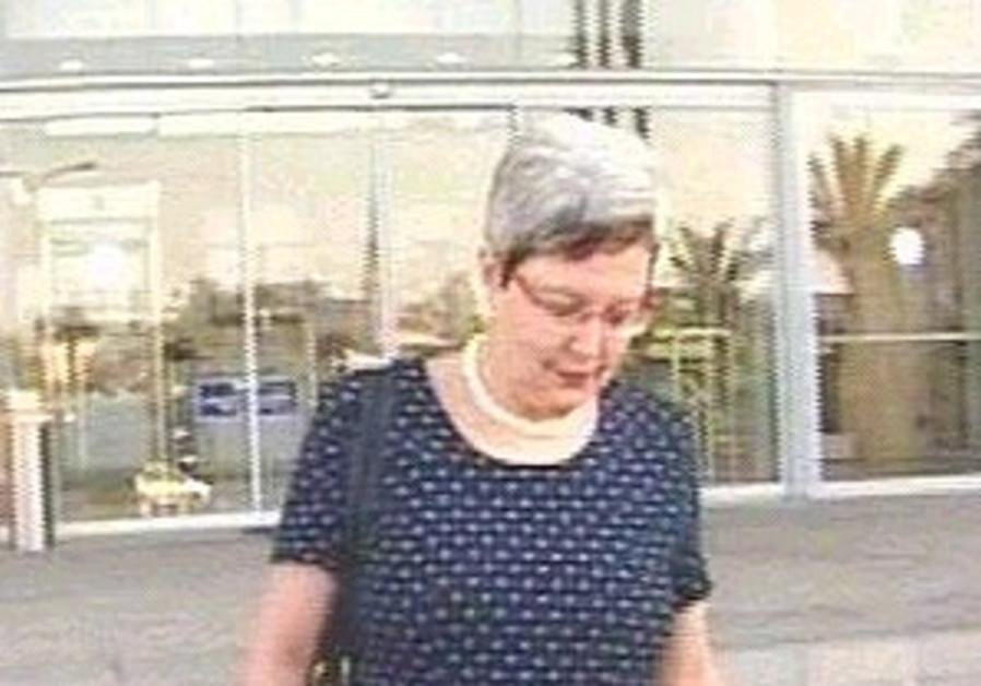 Judge suspected of breaching trust