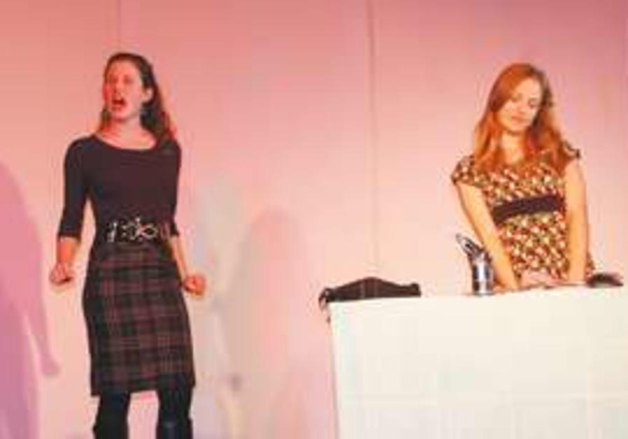 THIRTEEN: Jerusalem production of Broadway musical