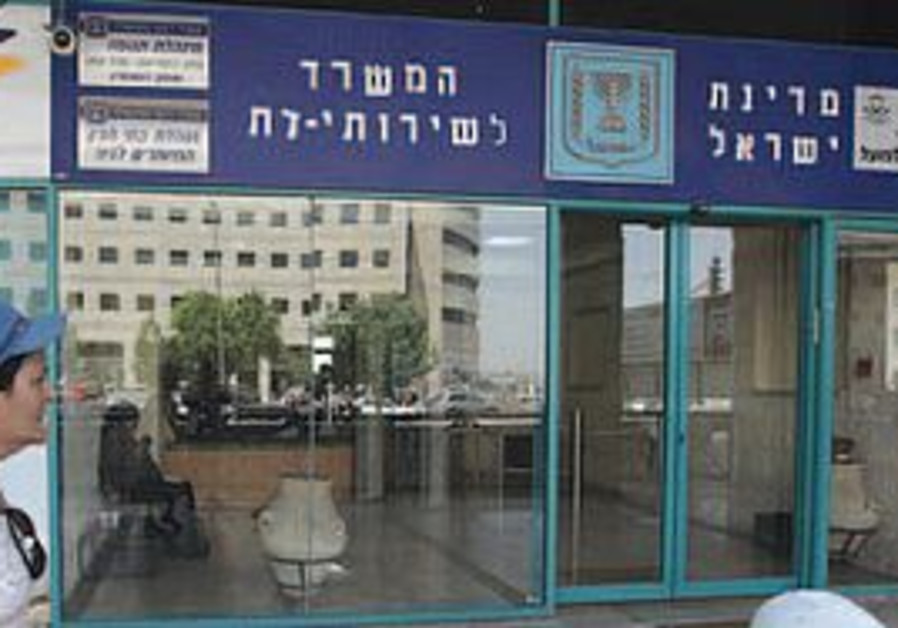 Ministry of Religious Services