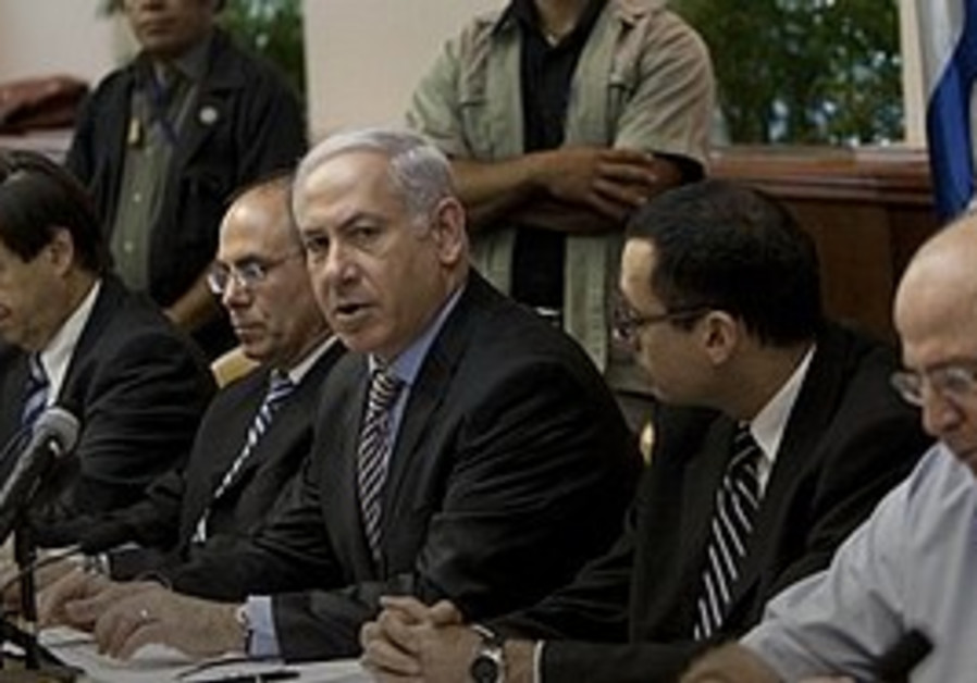 Netanyahu speaks at Sunday's cabinet meeting
