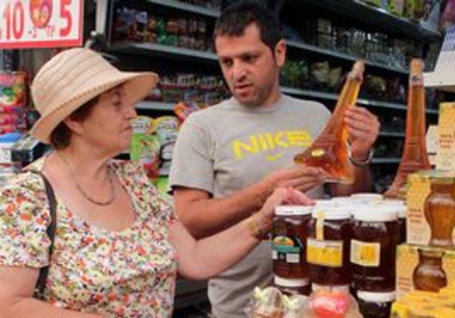 A honey shop on Mahane Yehuda