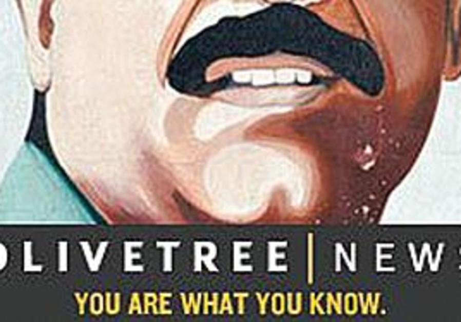 OliveTreeNews.com