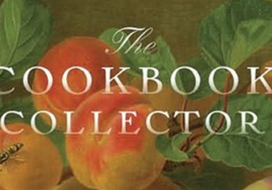 The Cookbook Collector By Allegra Goodman The Dial