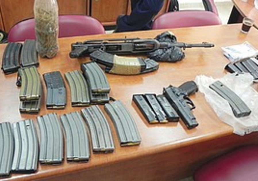 Seized weapons (illustrative)