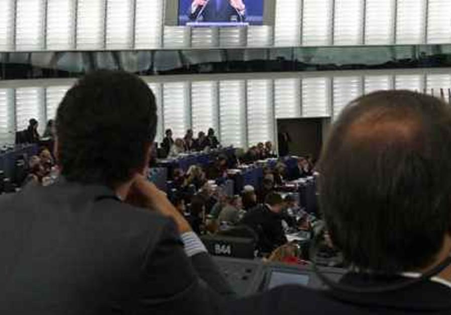 European Parliament members