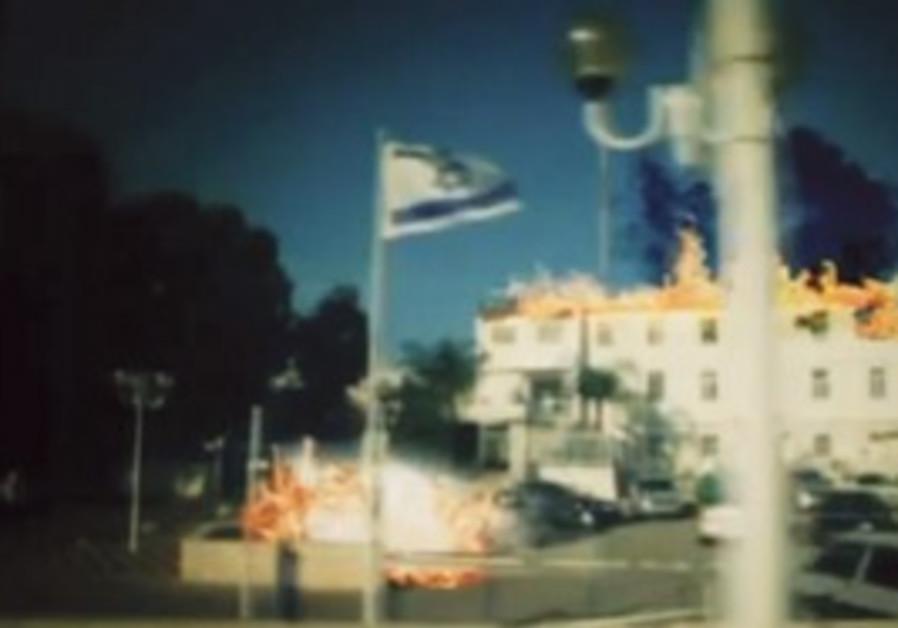 Israeli institutions burn  'The Great Liberation.'