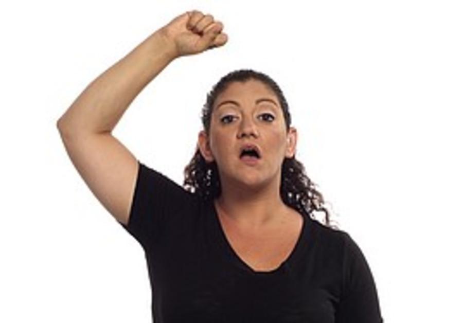 'Kapparot' in Israeli sign language