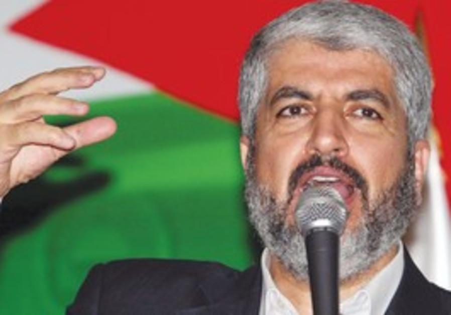 Exiled Hamas leader Khaled Mashaal.