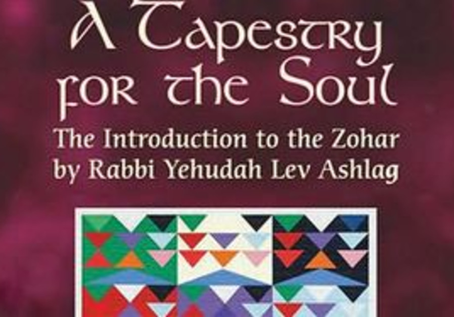 Yedidah Cohen's A Tapestry for the Soul.