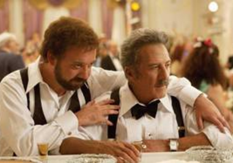 Paul Giamatti stars alongside Dustin Hoffman