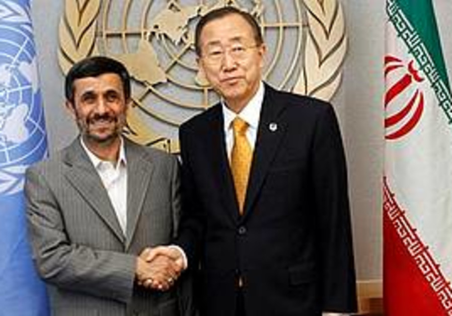 Mahmoud Ahmadinejad with Ban Ki-moon