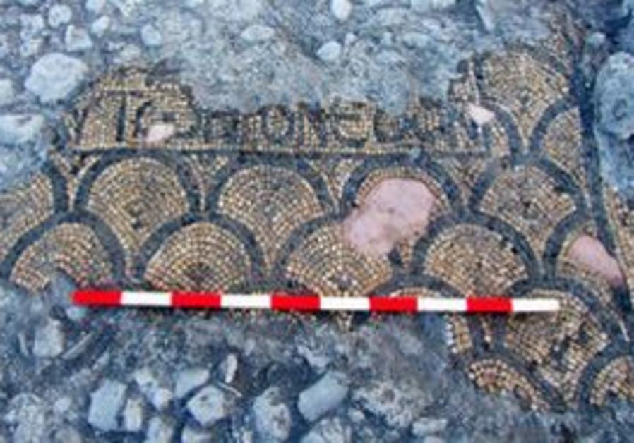 Remains of a 1,500 year-old Samaritan synagogue.