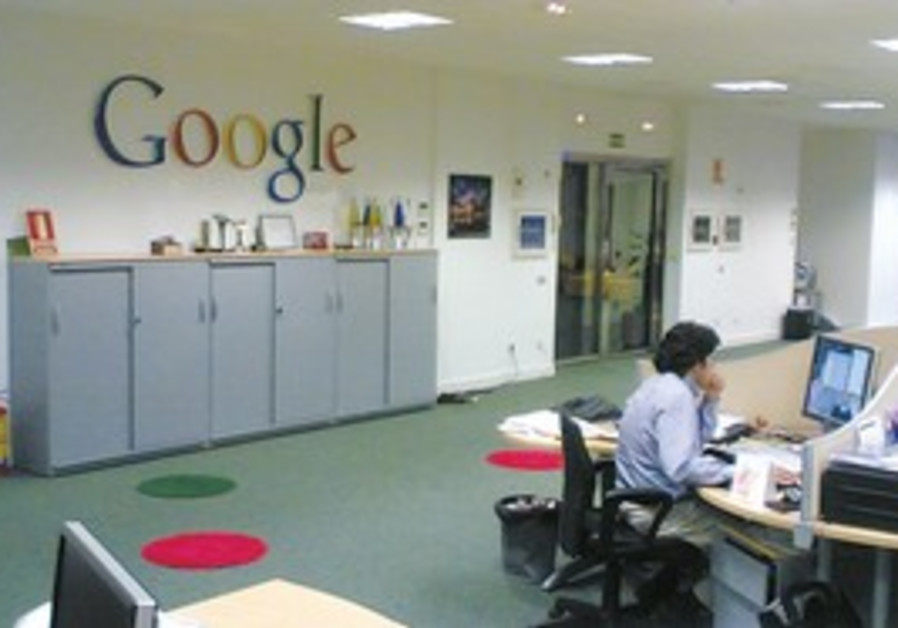 A Google office.