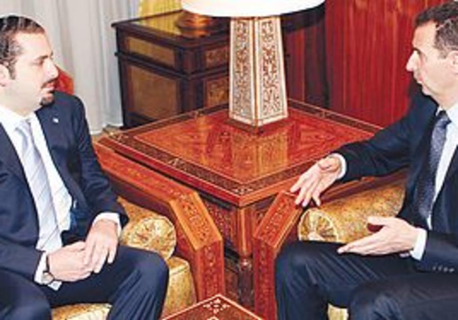 SAAD HARIRI (left) has proved himself a spineless