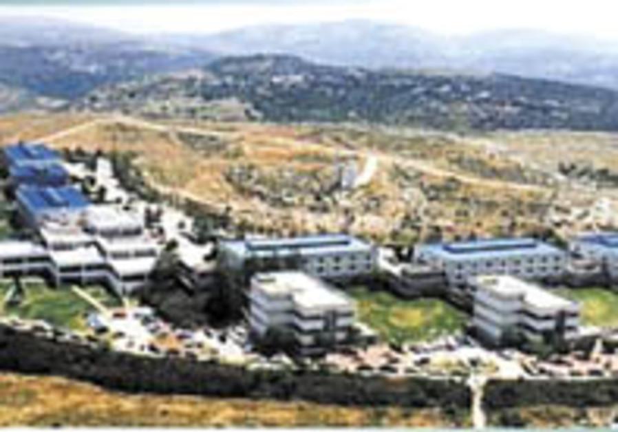 165 Academics sign boycott against Ariel University