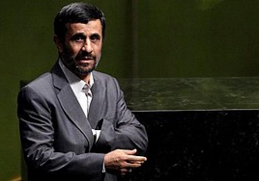 Mahmoud Ahmadinejad speaks at the UN headquarters