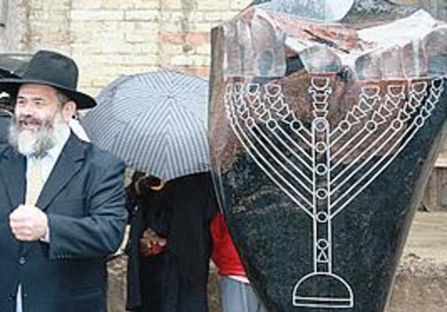 RABBI MENACHEM Barkan at the inauguration